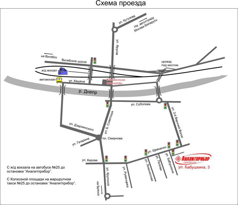 """СПО """"Аналитприбор"""" - схема"""